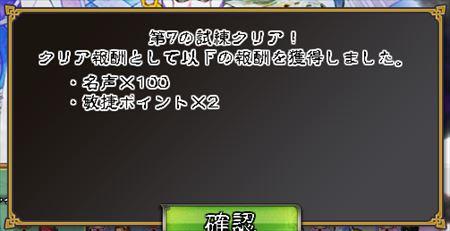 キャプチャ 10 24 saga24-a