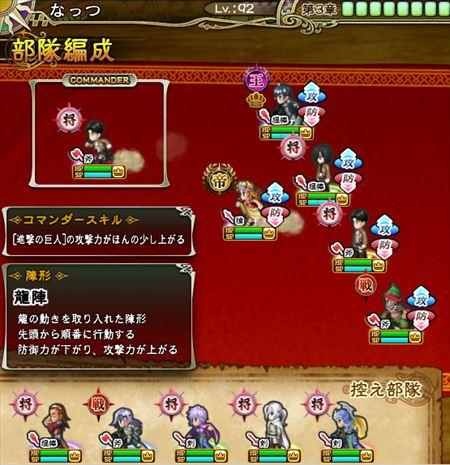 キャプチャ 10 25 saga12-a