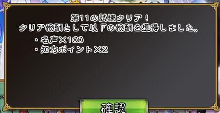 キャプチャ 10 25 saga24-a