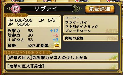 キャプチャ 10 25 saga46