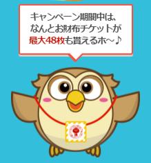 201510262248461d7.png