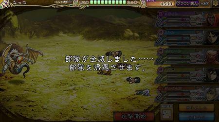 キャプチャ 10 28 saga29-a