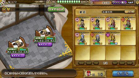 キャプチャ 10 28 saga32-a