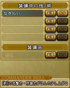 キャプチャ 10 29 saga81