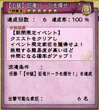 キャプチャ 10 30 saga2