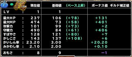 キャプチャ 11 4 mp6-a