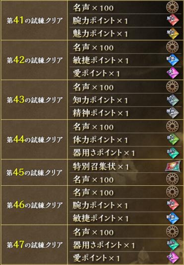 キャプチャ 11 12 saga16