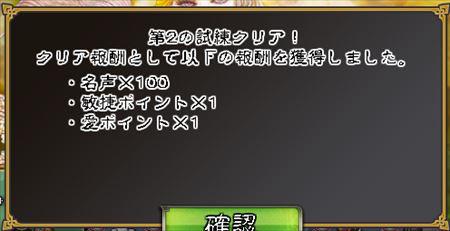 キャプチャ 11 12 saga48-a
