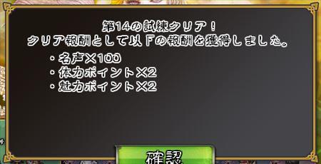 キャプチャ 11 15 saga19-a