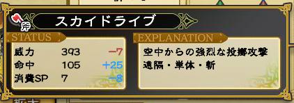 キャプチャ 11 18 saga1