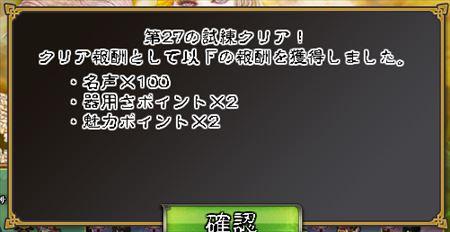 キャプチャ 11 18 saga20-a
