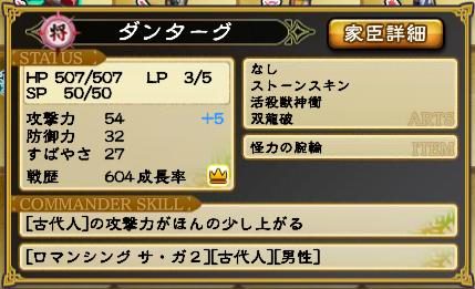 キャプチャ 11 22 saga20