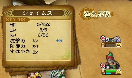 キャプチャ 11 19 saga11