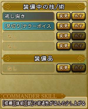 キャプチャ 11 27 saga22