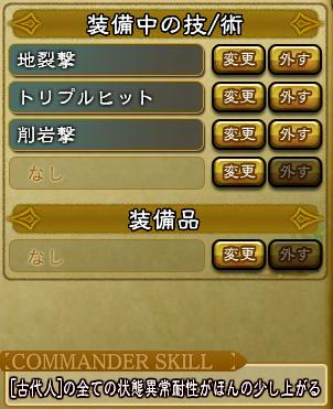 キャプチャ 11 28 saga8