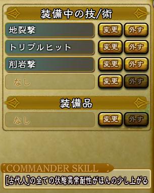 キャプチャ 11 30 saga2