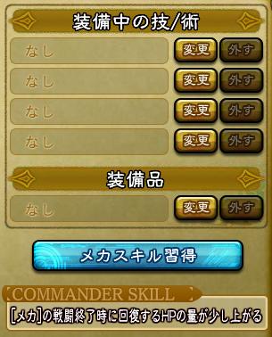 キャプチャ 12 2 saga6