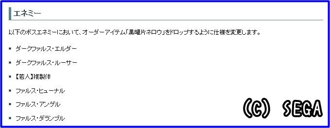 20151028163350688.jpg