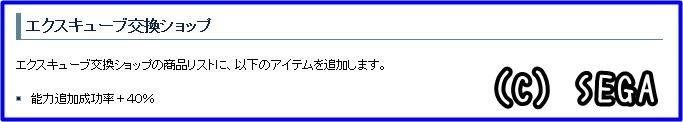 20151028165857e73.jpg