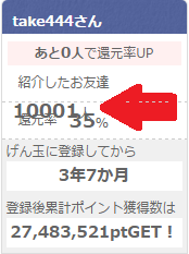 20151008141741119.png
