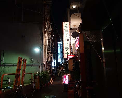 1026_nanba2.jpg