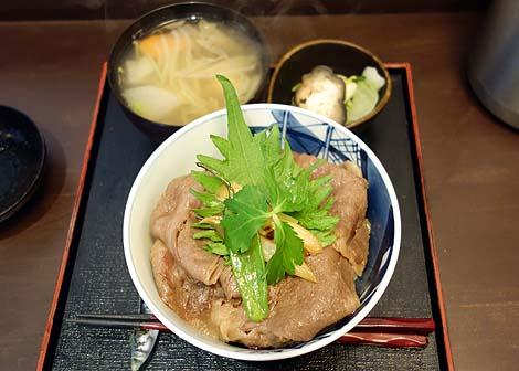 hiroshige_gyu3.jpg