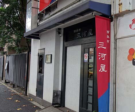 mikawaya0.jpg
