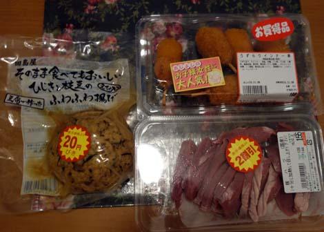 okasansyokuhin5.jpg