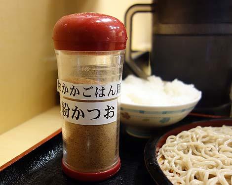 sobayoshi8.jpg