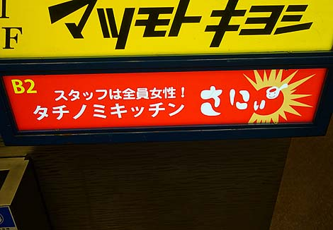 sunny0.jpg