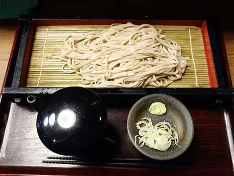tamagawasoba4.jpg