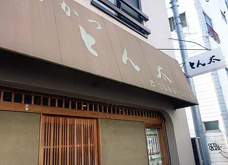 tonta_taka0.jpg