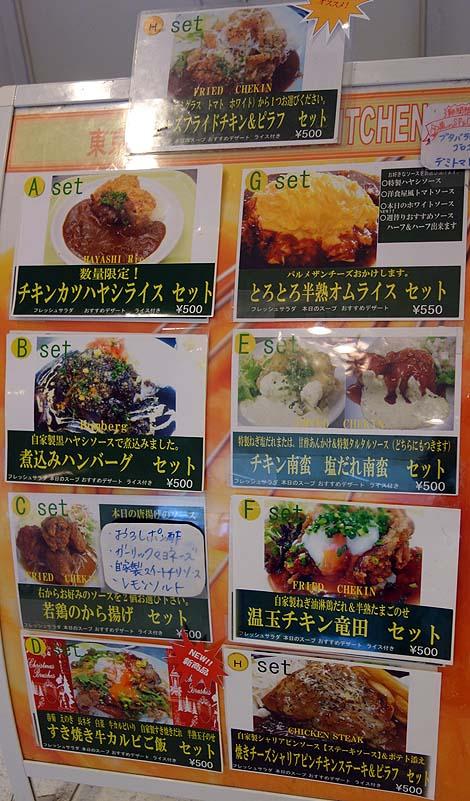 touyoudaigaku7.jpg