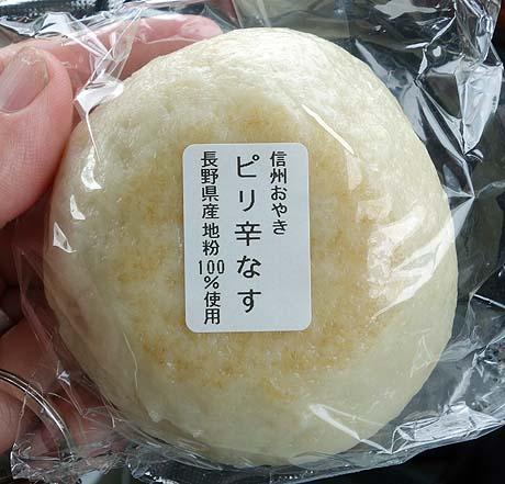 turuya_matu8_20151028131559598.jpg