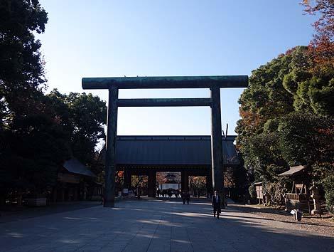 yasukunijin0.jpg
