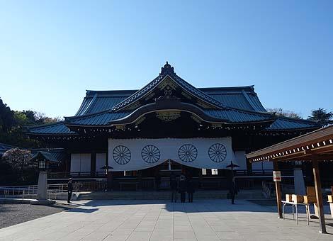 yasukunijin1.jpg
