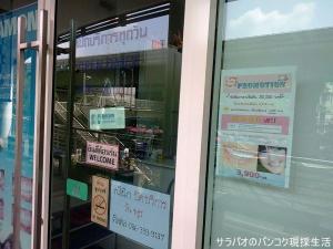 ACT Dental Clinic