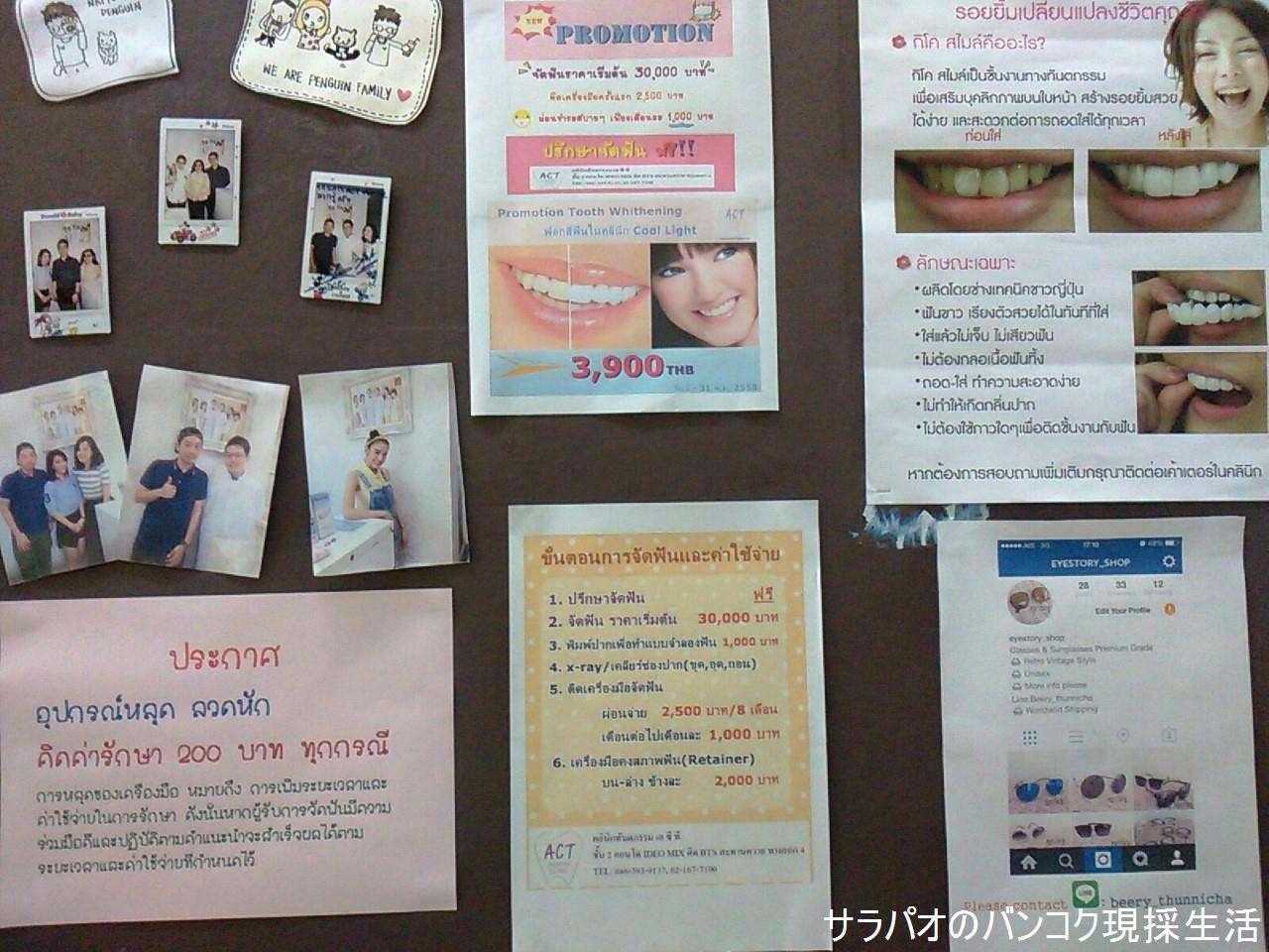 ACT_Dental_Clinic_06.jpg