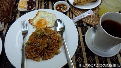 バガン ノバ ゲストハウス(Bagan Nova Guest House)