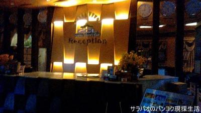ゴールデン シティ ライト ホテル(Golden City Light Hotel)