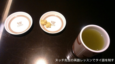平禄寿司(HEIROKU SUSHI)