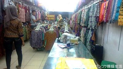 インドネシア旅行(Traveling in Indonesia)