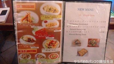 日本料理店 洋々亭