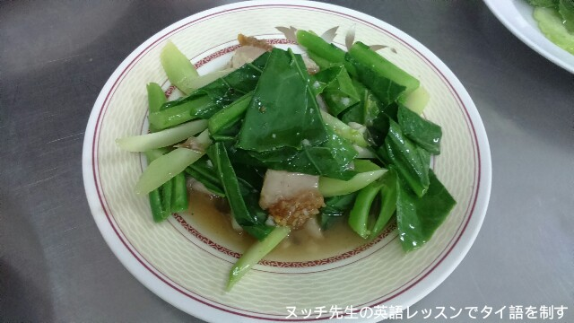 Je_Liab_Seafood_02.jpg