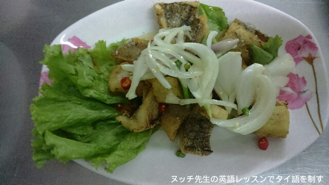 Je_Liab_Seafood_04.jpg