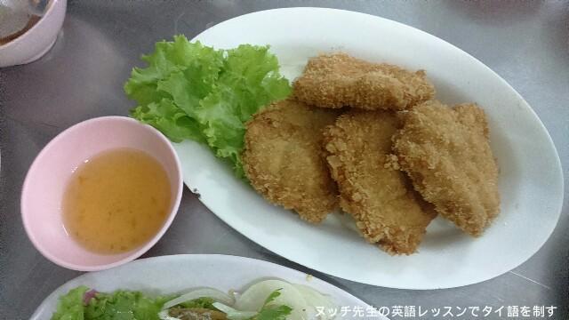 Je_Liab_Seafood_05.jpg
