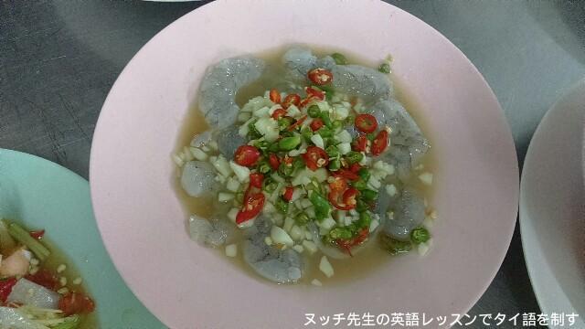 Je_Liab_Seafood_13.jpg