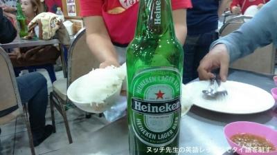 海鮮料理店 Lek and Rut Seafood