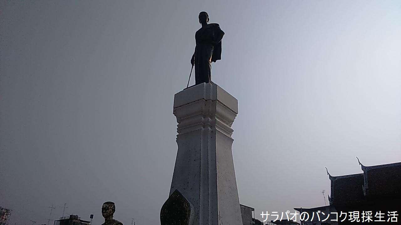 Monument_Yamo_04.jpg
