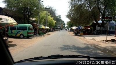 ミャンマー旅行(Traveling in Myanmar)